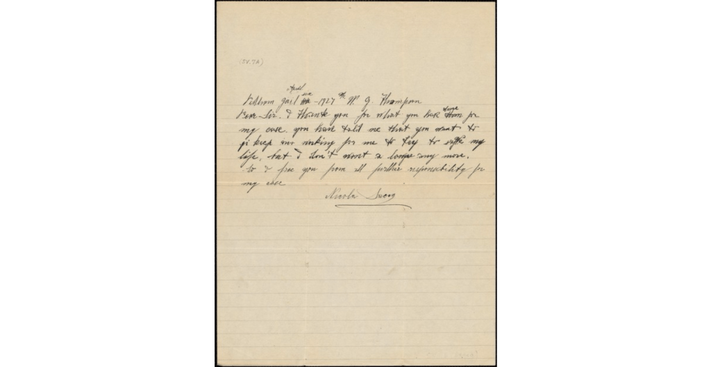 Letter to William G. Thompson, 6 April 1927
