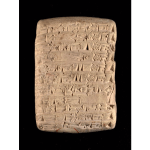 "Record of animals delivered to the temple for sacrifice""  from Cuneiform Collection from the Boston Public Library"